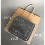 Paper Bag Brown Kraft Twisted Handle 28cm(H)*28cm(L)*20cm(W)