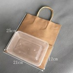 Paper Bag Brown Kraft Twisted Handle 25cm(H)*21cm(L)*12cm(W)