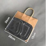 Paper Bag Brown Kraft Twisted Handle 26cm(H)*26cm(L)*15cm(W)