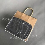 Paper Bag Brown Kraft Twisted Handle 23cm(H)*23cm(L)*14cm(H)
